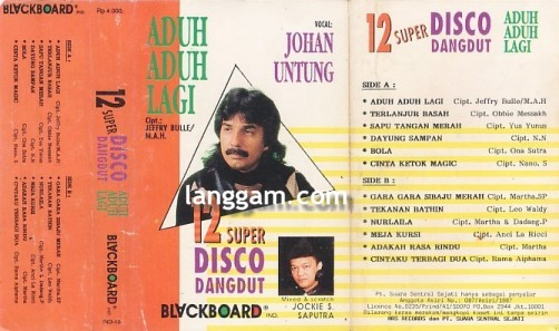 12 Super Disco Dangdut
