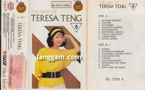 The Best of Teresa Teng 5